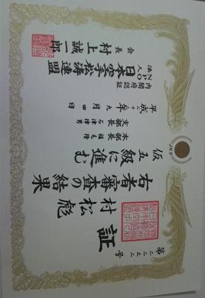 2010092404020000_2