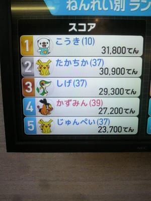 012_4